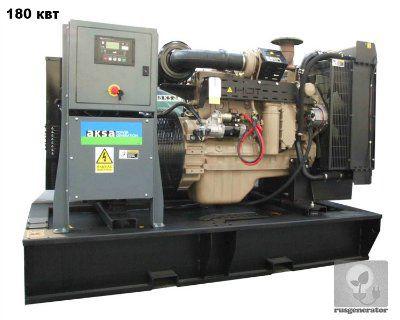 Дизельный генератор 180 кВт AKSA AC250 (Электростанция 180 квт AKSA AC 250), генератор трехфазный 230/380 вольт.