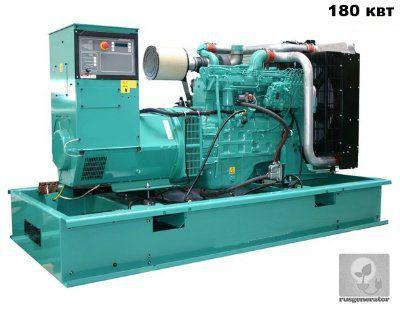 Дизель-генератор 180 квт CUMMINS C250D5 (Электростанция 180 квт CUMMINS C250 D5), генератор трехфазный 230/380 вольт.