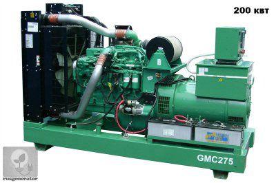 Дизель-генератор 200 кВт GMGEN GMC275 (Электростанция 200 квт GMGEN GMC 275), генератор трехфазный 230/380 вольт.