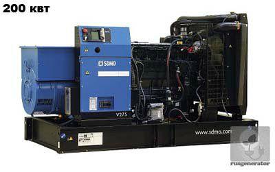 Дизель-генератор 200 кВт SDMO V275C2 (Электростанция 200 квт SDMO ATLANTIC V275C2), генератор трехфазный 230/380 вольт.