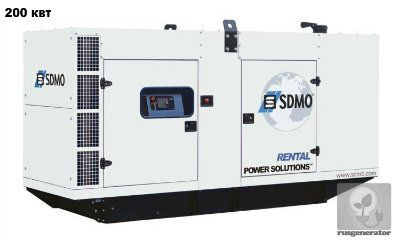 Дизель-генератор 200 кВт SDMO R275С2 (Генератор 200 квт SDMO RENTAL R 275 С2), электростанция трехфазная 230/380 вольт.