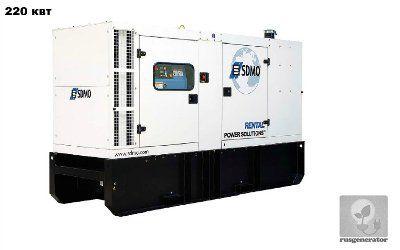 Дизель-генератор 80 квт SDMO R110C2 (Электростанция 80 квт SDMO RENTAL R110 C2) генератор трехфазный 230/380 вольт.