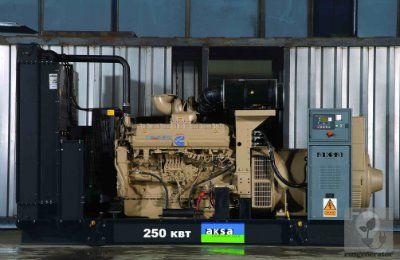 Дизель-генератор 250 кВт AKSA AC350 (Дизельная электростанция 250 квт AKSA AC 350), генератор трехфазный 230/380 вольт.
