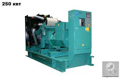 Дизель-генератор 250 квт CUMMINS C350D5 (Дизельная электростанция 250 квт CUMMINS C350 D5), генератор трехфазный 230/380 вольт.