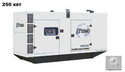 Дизель-генератор 250 кВт SDMO R350 (Электростанция 250 квт SDMO RENTAL R 350), генератор трехфазный 230/380 вольт.