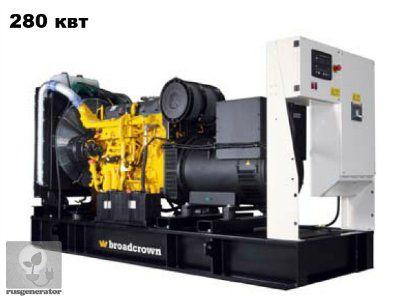Дизель-генератор 280 квт BROADCROWN BCV 385 (Электростанция 280 квт BROADCROWN BCV 385-50), генератор трехфазный 230/380 вольт.