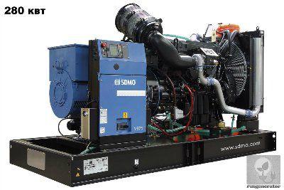 Дизель-генератор 280 кВт SDMO V375C2 (Дизельная электростанция 280 квт SDMO ATLANTIC V375C2), генератор трехфазный 230/380 вольт.