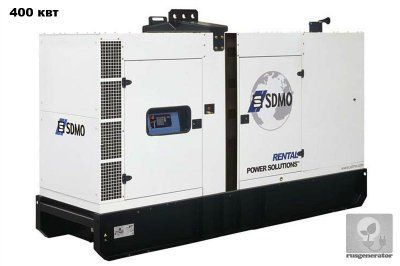 Дизельная электростанция 400 кВт SDMO R550С2 (Генератор 400 квт SDMO RENTAL R550), генератор трехфазный 230/380 вольт.