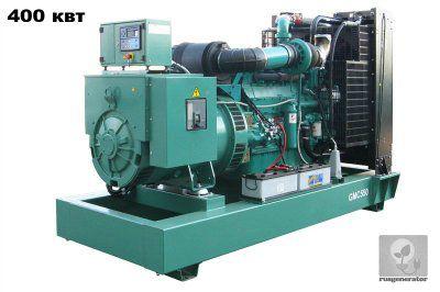 Дизельная электростанция 400 квт GMGEN GMC550 (Дизель-генератор 400 квт GMGEN GMC 550), генератор трехфазный 230/380 вольт.