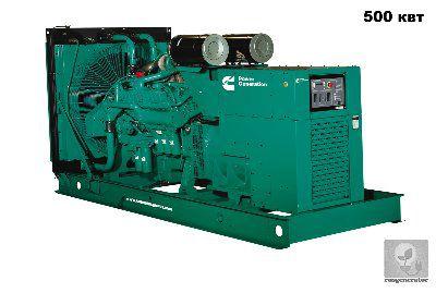 Дизельная электростанция 500 квт CUMMINS C700D5 (Дизель-генератор 500 квт CUMMINS C700D5), генератор трехфазный 230/380 вольт.