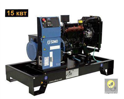 Дизельный генератор 15 квт SDMO T17KM (Генератор 15 квт SDMO PACIFIC T17 KM), электростанция однофазная 220/230 вольт.