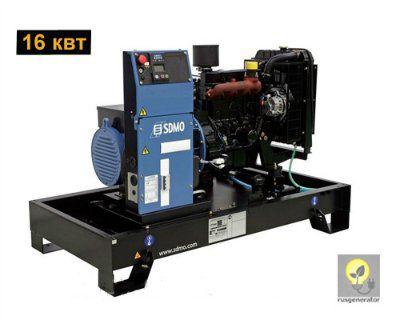 Дизельный генератор 15 кВт SDMO T22K (Электростанция 15 квт SDMO PACIFIС T 22 K), генератор трехфазный 230/380 вольт.