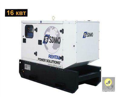 Дизельный генератор 15 кВт SDMO R22C2 (Электростанция 15 квт SDMO RENTAL R22 С2), генератор трехфазный 230/380 вольт.