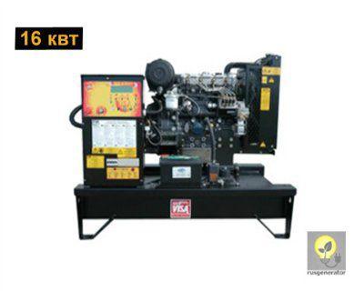 Дизельный генератор 15 кВт ONIS VISA P21 B (Дизельная электростанция 15 квт ONIS VISA P 21 B), генератор трехфазный 230/380 вольт.