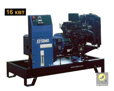 Дизельный генератор 15 кВт SDMO T20HK (Дизель-генератор 15 квт SDMO PACIFIC T 20HK), электростанция трехфазная 230/380 вольт.