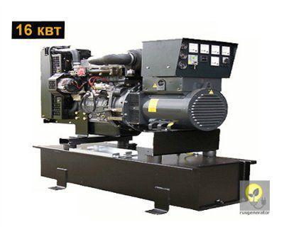 Дизель-генератор 15 квт WELLAND WP20 (Электростанция 15 квт WELLAND POWER WP 20), генератор трехфазный 230/380 вольт.