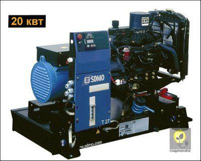 Дизельный генератор 20 квт SDMO T27HK (Дизельная электростанция 20 квт SDMO PACIFIC T27 HK), генератор трехфазный 230/380 вольт.