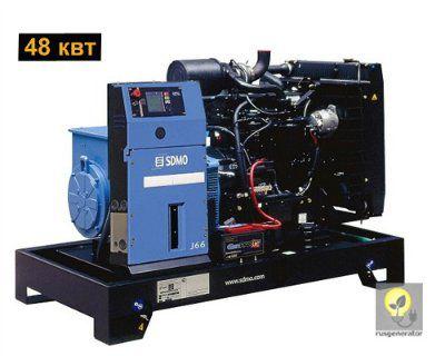 Дизель-генератор 50 квт SDMO J66K (Дизельная электростанция 50 квт SDMO MONTANA J66 K), генератор трехфазный 230/380 вольт.