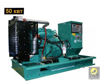 Дизель-генератор 50 квт CUMMINS C66D5 (Электростанция 50 квт CUMMINS C66 D5), генератор трехфазный 230/380 вольт.