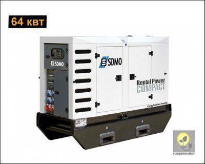 Дизель-генератор 65 квт SDMO R90C2 (Электростанция 65 квт SDMO RENTAL R90 C2) генератор трехфазный 230/380 вольт.