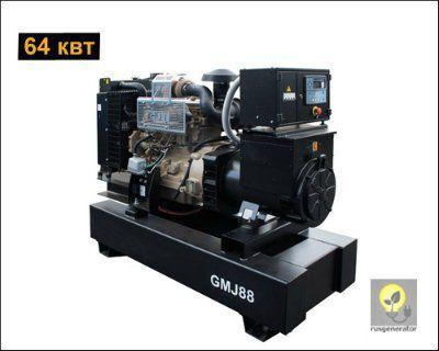 Дизель-генератор 65 кВт GMGEN GMJ88 (Электростанция 65 квт GMGEN GMJ 88), генератор трехфазный 230/380 вольт.