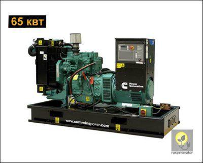 Дизель-генератор 65 квт CUMMINS C90D5 (Дизельная электростанция 65 квт CUMMINS C90 D5), генератор трехфазный 230/380 вольт.