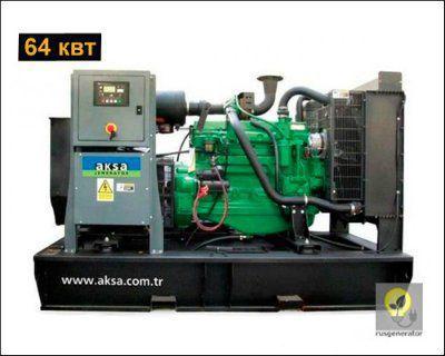 Дизель-генератор 65 квт AKSA AJD90 (Дизельная электростанция 65 квт AKSA AJD 90), генератор трехфазный 230/380 вольт.