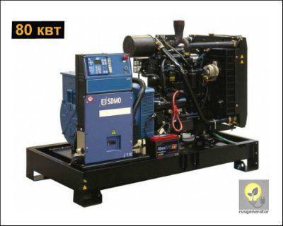 Дизель-генератор 80 квт SDMO J110K (Дизельная электростанция 80 квт SDMO MONTANA J110 K), генератор трехфазный 230/380 вольт.