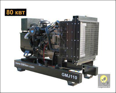 Дизель-генератор 80 кВт GMGEN GMJ110 (Дизельная электростанция 80 квт GMGEN GMJ 110), генератор трехфазный 230/380 вольт.