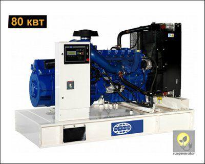 Дизель-генератор 80 квт FG WILSON P110-2 (Дизельная электростанция 80 квт FG WILSON P 110-2), генератор трехфазный 230/380 вольт.