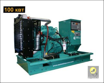 Дизель-генератор 100 квт CUMMINS C150D5 (Электростанция 100 квт CUMMINS C150 D5), генератор трехфазный 230/380 вольт.