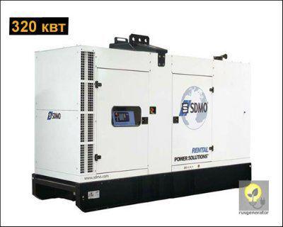 Дизельная электростанция 300 кВт SDMO R450С2 (Генератор 300 квт SDMO RENTAL R 450 С2), генератор трехфазный 230/380 вольт.