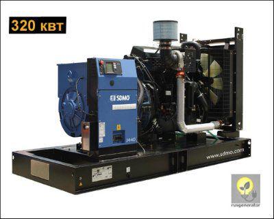 Дизельная электростанция 300 кВт SDMO J440K (Генератор 300 квт SDMO MONTANA J440 K), генератор трехфазный 230/380 вольт.