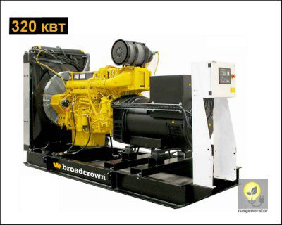 Дизельная электростанция 300 квт BROADCROWN BCC 440 (Генератор 300 квт BROADCROWN BCC 440-50), генератор трехфазный 230/380 вольт.