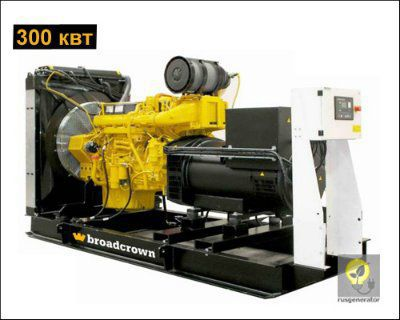Дизельная электростанция 300 квт BROADCROWN BCV 415 (Дизель-генератор 300 квт, BROADCROWN BCV 415-50), генератор трехфазный 230/380 вольт.