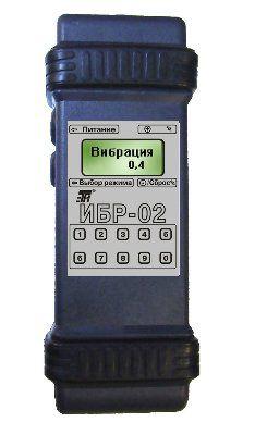 индикатор -балансировщик роторов вращающихся машин ИБР-02