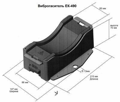 Виброопоры трансформатора EK-490