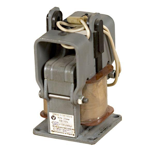 Электромагнит ЭМ 33-51361 (замена МИС 3200, ЭМД-33, ЭМ 44-31-1321, ЭД-06)