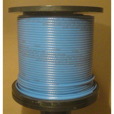 Греющий кабель для водопровода внутри трубы 10msh2-cr экран