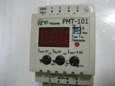 Реле максимального тока РМТ 101