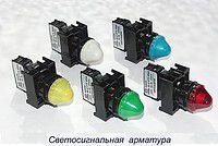 Арматура светосигнальная белая СКЛ 10-Б 24В (110В, 220В, 380В)