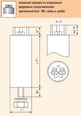 Конденсатор компенсирующий 12 мкФ E01.C95-301200/420001 в пластиковом корпусе, подсоединение Wago, DxH 30x95мм. Electronicon, Германия.