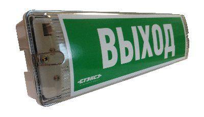 Светильник выход ip65 LJ-10-1-ВЫХОД-IP65