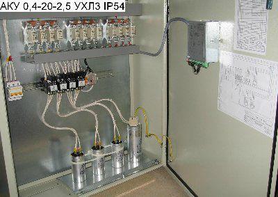 АКУ 04 Автоматическая конденсаторная установка