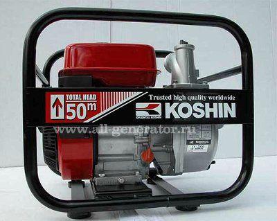Высоконапорная пожарная мотопомпа Koshin SEM-50V