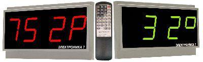 Часы Электроника7-276СМ4