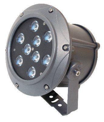 Архитектурный светодиодный акцентный прожектор Xlight - XLD-FL9-RGB