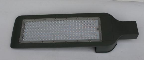 Светодиодный промышленный светильник консольные 50W