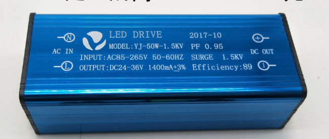 Блок питания тока 50Вт IP65, драйвер питания 50w IP65.