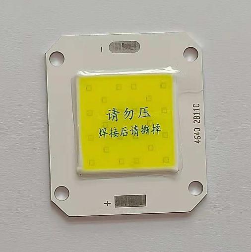 Светодиод-кластер-50Ват COB-50W 6500Lm 6000K 32-34V 1400ma